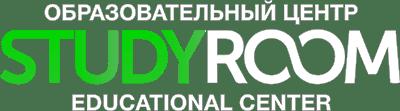 Studyroom.kz — Образовательный центр в Алматы